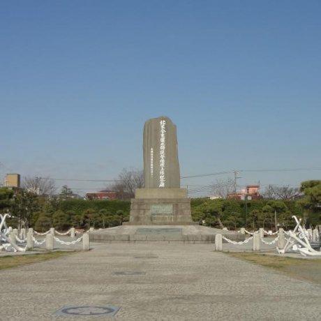 久里浜 ペリー公園