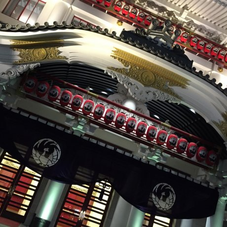 Clueless at Kabuki-za