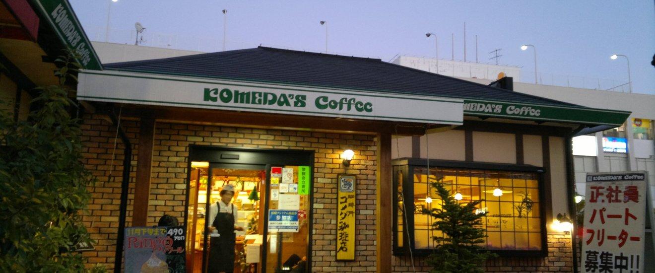 Bangunan Komeda's Coffee yang memancarkan kehangatan.