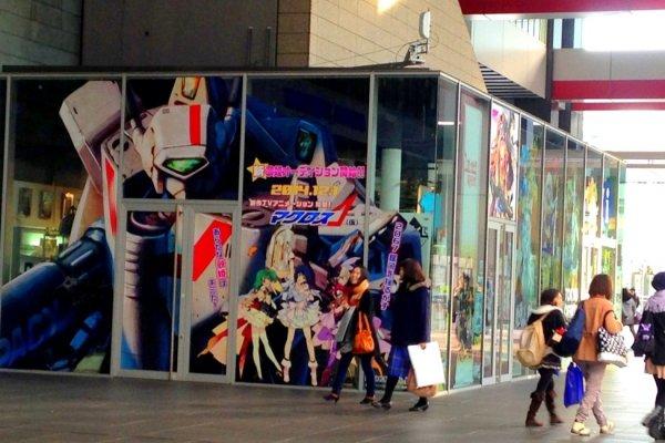 Tokyo Anime Center In Udx Akihabara Tokyo Japan Travel