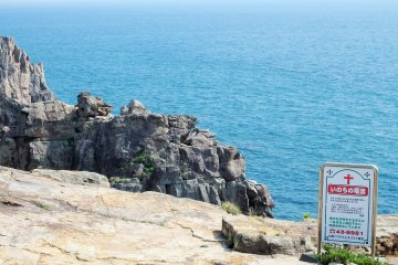 On the edge of the cliff, this sign encourages would-be suicide jumpers to think twice.