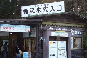 Narusawa Ice Cave Tickets Office