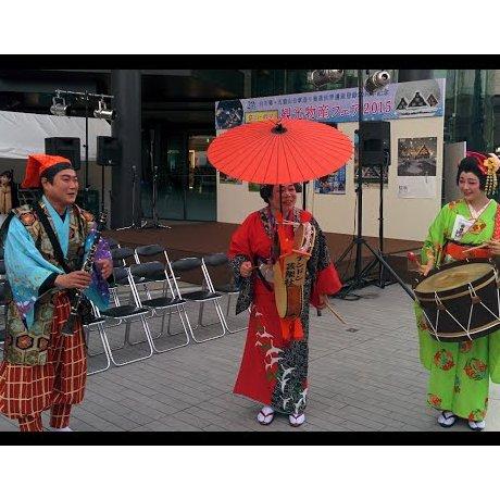 후타코 타마가와의 토야마/기후 축제