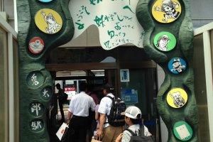 Вход на станцию Сакаиминато