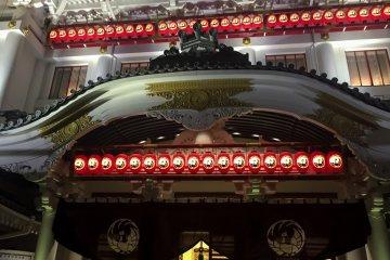 Театр Кабукидза на Гиндзе, Токио