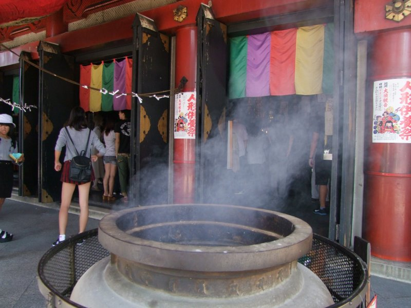 Osu Kannon Guide | JapanVisitor Japan Travel Guide