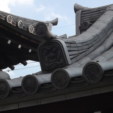 Kuil Ryoshuu-ji, Nagoya