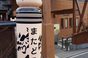 Kokeshi géante à la gare Sakunami
