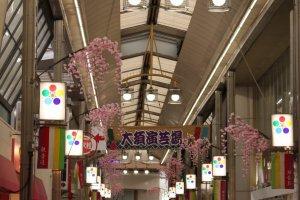 Une des rues de la zone commerciale d'Ōsu