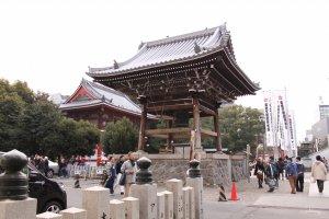 Le temple Ōsu Kannon à Nagoya