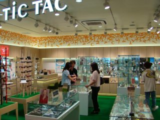 Tic Tac watches and accessories