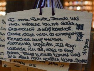 Thẻ ema bằng tiếng Đức