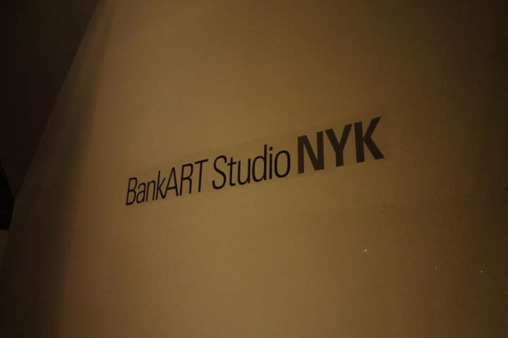 BankART Gallery 1929 Yokohama