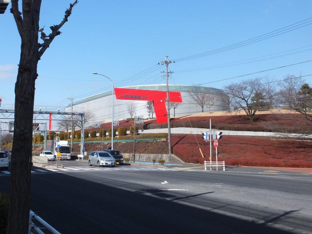 Bảo tàng ô tô Toyota, Nagoya