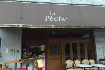 Restaurant La Pêche à Nagoya