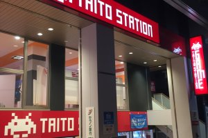 Un des établissements de la marque Taito Station à Nagoya