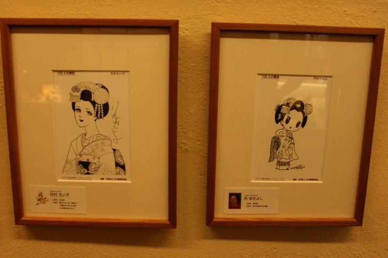 exposition de dessins originaux musée international du manga de Kyoto