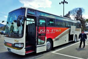 Look for this bus, the hotel's free shuttle, when you exit Jomo-Kogen or Minakami Stations.