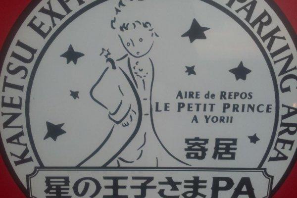 Aire de Repos Le Petit Prince a Yorii