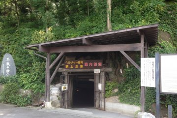 Visitor entrance to the underground tunnels.
