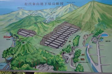 A diagram of the tunnels under Mt. Zozan.
