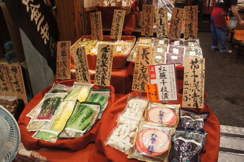 Jenis-jenis makanan lokal yang dijual di Nishiki Market