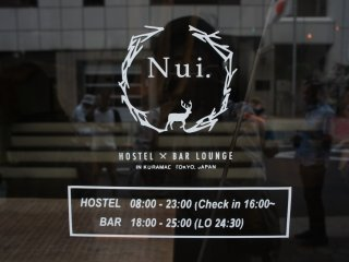 Welcome to Nui Hostel & Bar.
