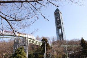 Higashiyama Sky Tower qui pour 140¥ sur votre billet d'entrée vous offrira une vue splendide sur le zoo, la ville de Nagoya et les alentours !