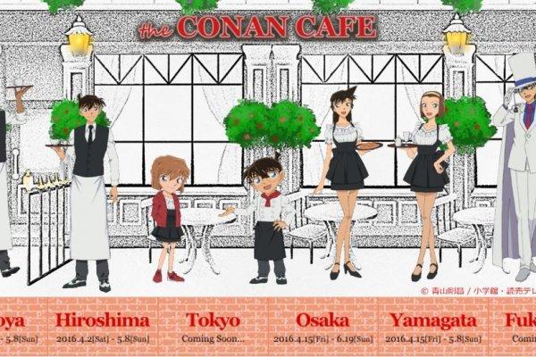 Cafe Conan