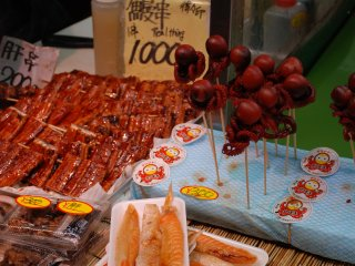 Eel (unagi) and octopus (tako) skewer.