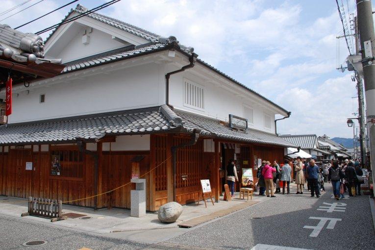 Quartier Historique de Jinaimachi