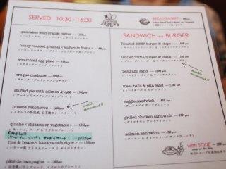 Thực đơn ở đây có cả cho ăn sáng và bánh sandwich cho bữa trưa