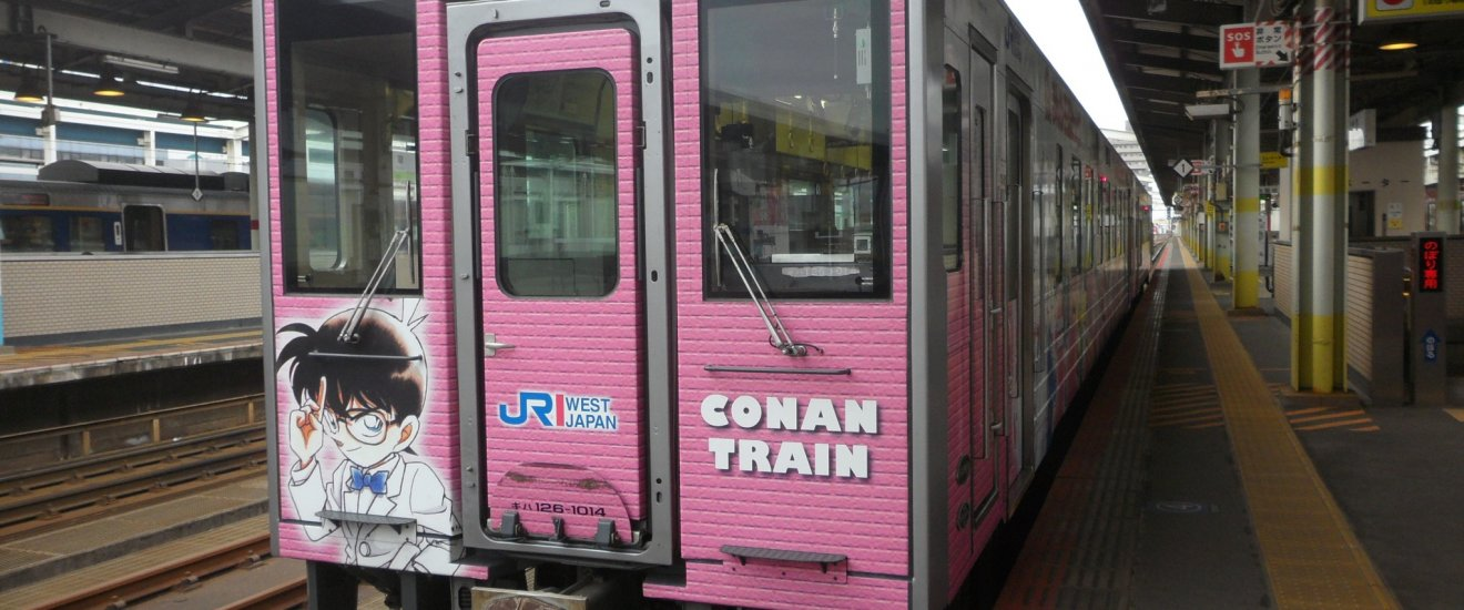 The train that goes to Conan Station