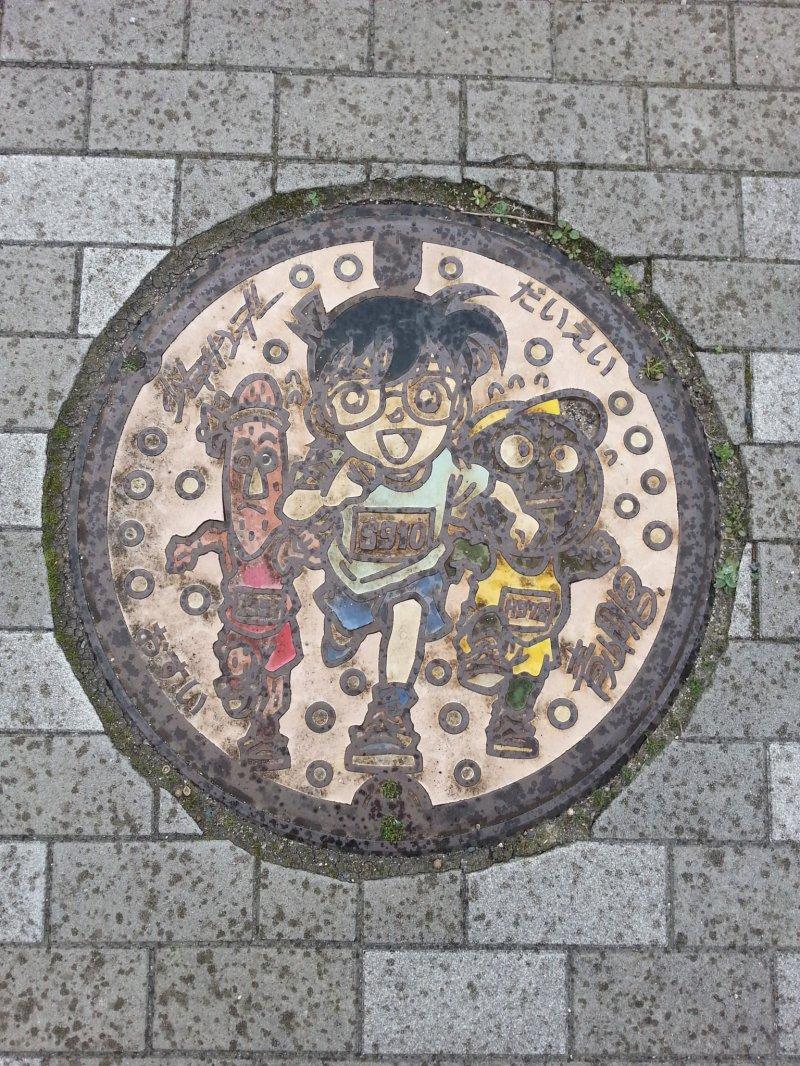 Detective Conan's Birthplace - Tottori - Japan Travel