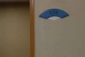 ป้ายเลขที่ห้อง