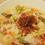 도쿄의 채식주의자 라면