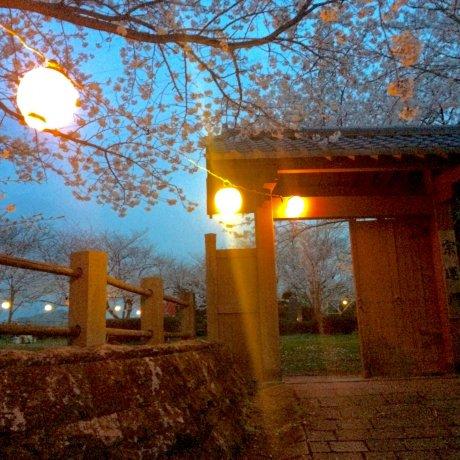 미후네마치 시로야마 공원