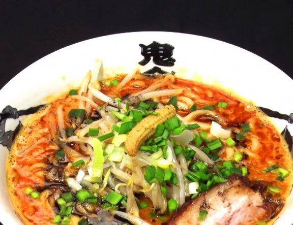 Kikanbo - Super Spicy Ramen in Tokyo