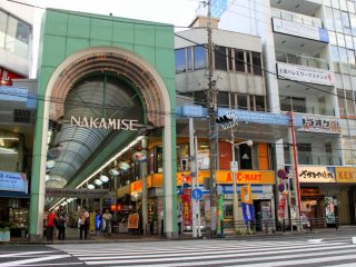 Nakamise is just in between several commercial buildings.