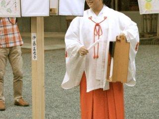 A Shinto Priestess-in-Training?