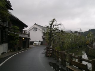 Welcome to Sawara after the rain!