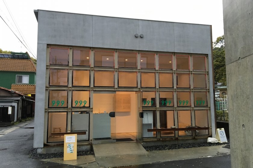This former pachinko parlor is now a contemporary art gallery space