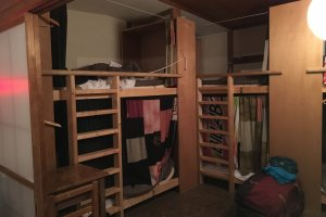 The female dormitory that I stayed in had eight beds, but you never felt too cramped