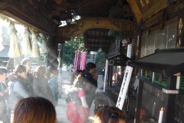 Yakuō-in Temple on Mt. Takao, Tokyo