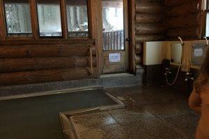 Le bain intérieur