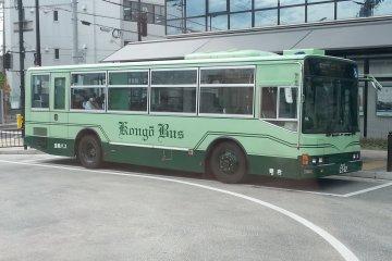 Bus to Mt Kongo