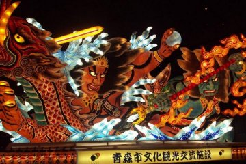 The Nebuta floats change occasionally, so keep a look out.