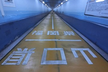 Túnel Pedonal Kanmon