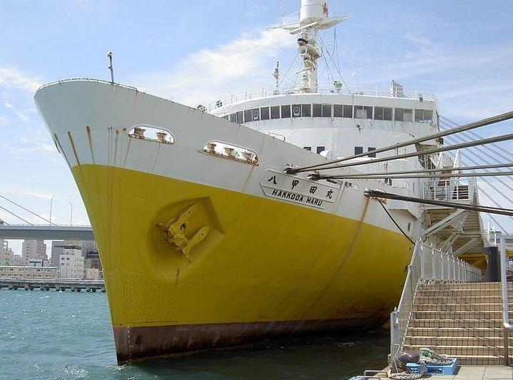 The Hakkoda Maru awaits your arrival.