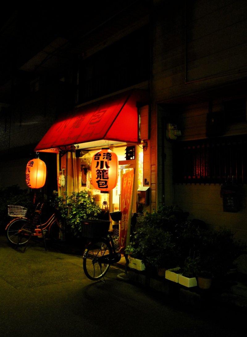 doorway with chōchin (paper lanterns)